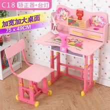 宝宝书ku写字桌家用ng装(小)学生。学习简约可升降组合男女孩