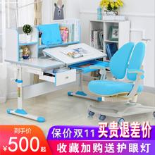 (小)学生ku童学习桌椅ng椅套装书桌书柜组合可升降家用女孩男孩