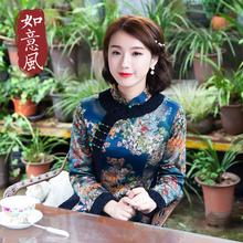 冬装唐ku女中国风中ng袄加棉旗袍上衣加厚复古时尚民族风女装
