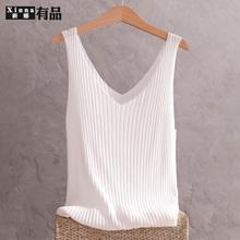 [kudj]白色冰丝针织吊带背心女春
