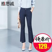 雅思诚ku019新式fq裤春秋(小)西裤高腰女裤子黑色喇叭裤微喇直筒