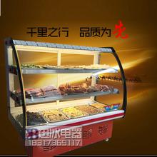 迅冰1ku0米点菜柜fq示柜鸭脖熟食商用卤菜凉菜卧式冷冻保鲜柜