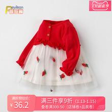 (小)童1ku3岁婴儿女ni衣裙子公主裙韩款洋气红色春秋(小)女童春装0