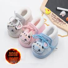 婴儿棉ku冬6-12ng加绒加厚男女宝宝保暖学步布鞋子0-1岁不掉
