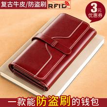 女士钱ku女长式20uo式时尚ins潮复古大容量真皮手拿包可放手机