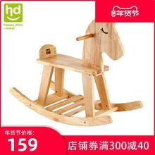 (小)龙哈ku木马 宝宝ao木婴儿(小)木马宝宝摇摇马宝宝LYM300