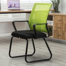 电脑椅ku用网椅弓形ao升降椅转椅现代简约办公椅子学生靠背椅