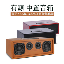 声博家ku蓝牙高保真aoi音箱有源发烧5.1中置实木专业音响