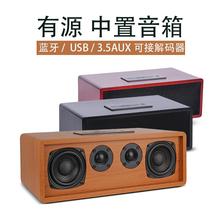 声博家ku蓝牙高保真lai音箱有源发烧5.1中置实木专业音响