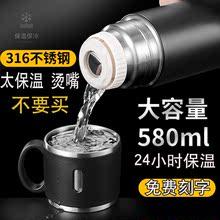 316ku锈钢大容量20男女士运动泡茶便携学生水杯刻字定制logo