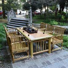 竹家具ku式竹制太师ru发竹椅子中日式茶台桌子禅意竹编茶桌椅