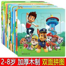 拼图益ku2宝宝3-la-6-7岁幼宝宝木质(小)孩动物拼板以上高难度玩具