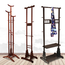[kundun]红木衣架落地式家用中式挂