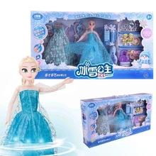 (小)学者ku舞公主智能un娃会说话娃娃换装大礼盒女孩玩具