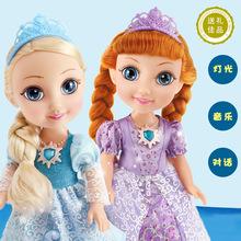 挺逗冰ku公主会说话un爱艾莎公主洋娃娃玩具女孩仿真玩具