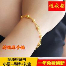 香港免ku24k黄金da式 9999足金纯金手链细式节节高送戒指耳钉