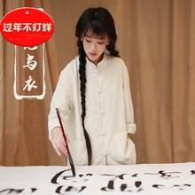 李子柒ku式复古衣服gf衫太极服唐装中国风男女装春夏