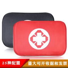 家庭户ku车载急救包gf旅行便携(小)型药包 家用车用应急