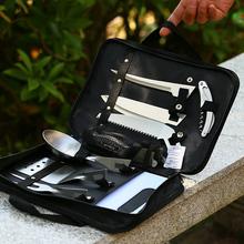 户外露ku装备用品野gf便携套装自驾游厨具野餐用刀具