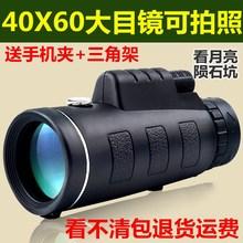[kungu]可看月亮户外单筒望远镜手