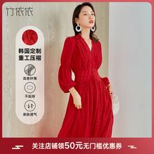 红色连ku裙法式复古gu春式女装2021新式收腰显瘦气质v领
