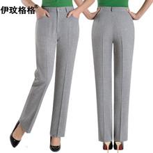 伊玟棉ku西装裤女长gu老年女裤夏装高腰直筒大码妈妈裤九分裤