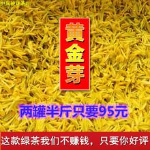 安吉白ku黄金芽雨前ng020春茶新茶250g罐装浙江正宗珍稀绿茶叶