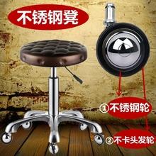 大工椅ku锈钢剪发椅yu凳 理发店不卡发大工凳地球仪轮美发凳