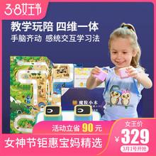 魔粒(小)ku宝宝智能wha护眼早教机器的宝宝益智玩具宝宝英语学习机