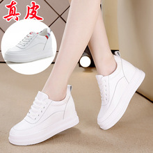 (小)白鞋ku鞋真皮韩款en鞋新式内增高休闲纯皮运动单鞋厚底板鞋