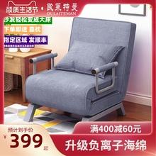 欧莱特ku多功能沙发en叠床单双的懒的沙发床 午休陪护简约客厅
