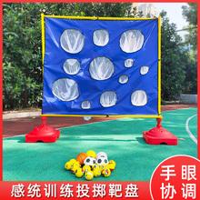 沙包投ku靶盘投准盘en幼儿园感统训练玩具宝宝户外体智能器材