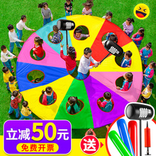 打地鼠ku虹伞幼儿园en外体育游戏宝宝感统训练器材体智能道具