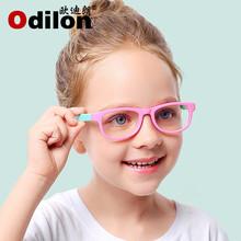 看手机ku视宝宝防辐en光近视防护目眼镜(小)孩宝宝保护眼睛视力