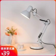 创意护ku台灯学生学en工作台灯折叠床头灯卧室书房LED护眼灯