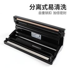 家用真ku封口机(小)型en装机经典式自动干湿两用抽气热封压缩机