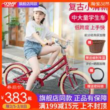 永久儿ku6-8-1en孩20寸公主式中大童女童(小)孩单车脚踏车
