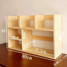 简易置ku架桌面书柜en窗办公宝宝落地收纳架实木电脑桌上书架