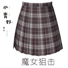 【魔女ku击】水青野zp服裙全涤TR原创正款日系少女套装学生日常