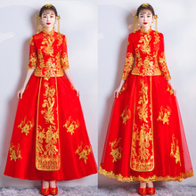 秀禾服ku020新式zp酒服 新娘礼服长式孕妇结婚礼服旗袍龙凤褂