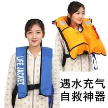 便携式ku的手自动充ba救生衣户外钓鱼腰带游泳浮潜马甲浮力衣