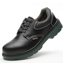劳保鞋ku钢包头夏季ba砸防刺穿工鞋安全鞋绝缘电工鞋焊工作鞋