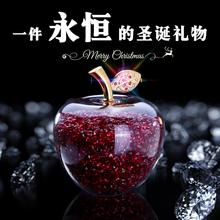圣诞节ku物苹果 生ba女生送男生宝宝幼儿园老师平安夜(小)礼品