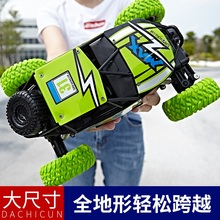 超大号ku爬车电动充ba四驱高速遥控汽车大脚赛车宝宝玩具男孩