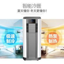 单冷型ku0动空调冷ba.5(小)1匹单冷豪华无外机(小)空调制冷一体机