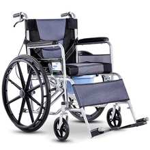 衡互邦ku椅折叠轻便ba坐便器(小)型老年的手推残疾的便携代步车