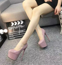 2019性感时尚15CM超高跟鞋细跟ku15粉色裸ba皮16公分单鞋女