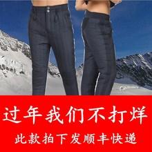 羊毛/ku绒老年保暖ba冬季加厚宽松高腰加肥加大棉裤 老大棉裤