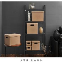 收纳箱ku纸质有盖家ba储物盒子 特大号学生宿舍衣服玩具整理箱