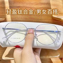 近视眼ku框女韩款潮ba光辐射超轻网红式圆脸配有度数护目镜架